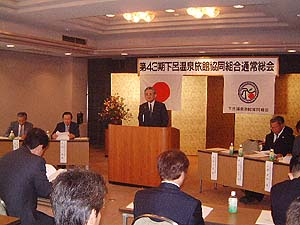 下呂温泉旅館協同組合総会開催