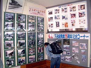 下呂駅の歴史を写真で〜開業75周年記念写真展開催〜