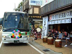 下呂温泉−新宿高速バス運行開始〜首都圏からグンと便利に〜