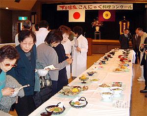 下呂の特産「こんにゃく」の普及を〜こんにゃく料理コンクール開催〜