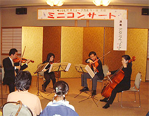 冬の下呂に響く美しい調べ〜クラッシックミニコンサート開催〜