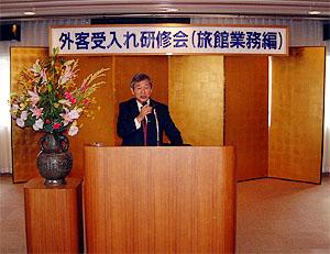 外国人客を受け入れましょう〜旅館組合が研修会を開催〜