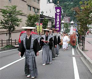 豊かな温泉の恵みに感謝〜下呂温泉神社例祭〜