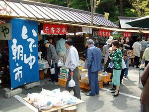 下呂温泉「いでゆ朝市」開店