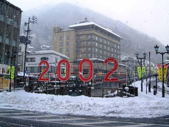 温泉街雪景色〜新年の幕開けは大雪に〜