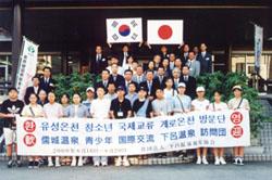 日韓友好の輪拡がる〜韓国・儒城温泉から中学生来訪〜