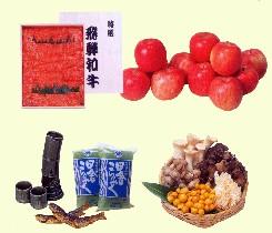 下呂温泉四季の旬プレゼント
