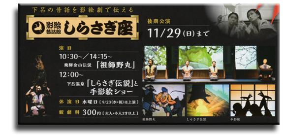 2015 秋の合掌村-02