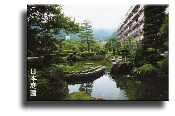 望川館 日本庭園